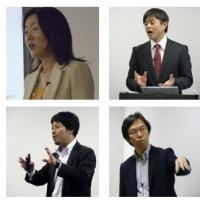 【備忘録】2012.04.27.Fri アクセス解析イニシアチブ in 名古屋