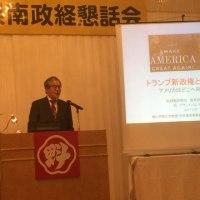 トランプ新政権と日本外交