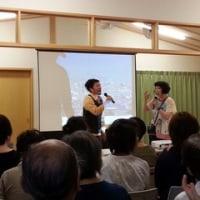 おしどりマコ・ケン取材報告会@生活クラブ松本センター