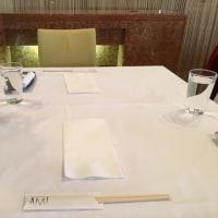 レストラン AMI
