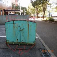 昔の千葉市のダストボックス