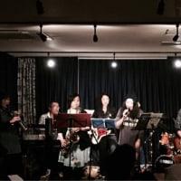 今年最後のライブは27日の夜、早稲田ムーンストーンで