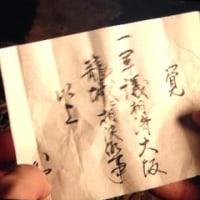お久しぶりです。今日の真田丸