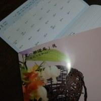 夏(7月)から秋(10月)にかけての展覧会
