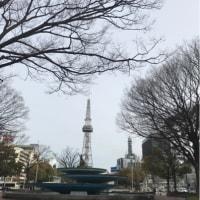 今日も名古屋で