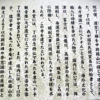 大悲閣千光寺  2016.12.02