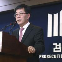 最悪なパターンやww <韓国>青瓦台、検察と対立 混乱長期化へ