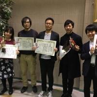 関東歌謡選手権大会!