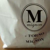 「il FORNO del MIGNON」博多ミニヨンのクロワッサンがおすすめ。