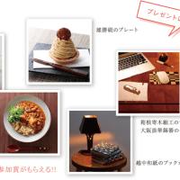 石見焼 (いわみやき) 雪舟窯  Japan Traditional Crafts Week (JTCW)