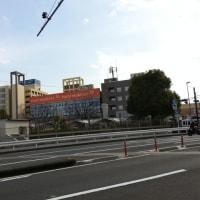 チャリ2017 Act11 神奈川中央ポタ