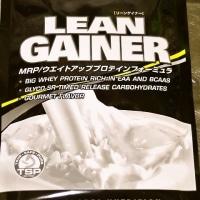 (今月の人体事件)LEAN GAINER/BulkSports社