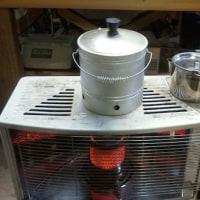 焼き芋鍋を作った