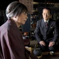 相棒season15 初回2時間スペシャル 第1話「守護神」
