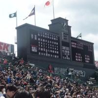 第89回選抜高等学校野球大会 大会3日目 観戦。