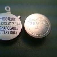 ソーラーパワーの電池交換