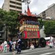 2017.07 京都「祇園祭」3日目 山鉾巡行