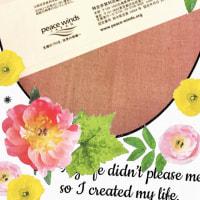 美バレエ的チャリティオープンクラス。1月。領収書が届きました。どうもありがとうございました!