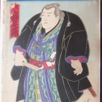 相撲資料紹介(その17)大阪関係