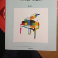 購入楽譜2