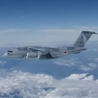 次世代の国産輸送機C-2が開発完了、中国や南北朝鮮などへの脅威に対抗する切り札だ