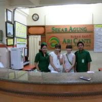 バリ島の病院