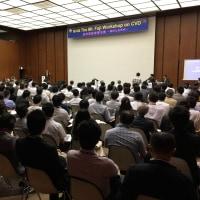 Mt. Fuji Workshop on CVD @ Kobe