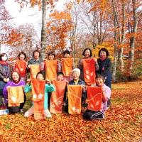 10月22日「草木染め体験~ブナの落ち葉で染めよう~」開催しました