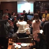 満員御礼!福岡魔法の交流会!