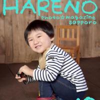 自然な感じで♪ お子様写真 札幌フォトスタジオ・ハレノヒ