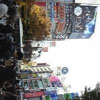 渋谷からニューバーグ→西荻窪