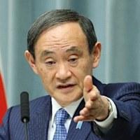【どーする朝鮮ww】 大使召還だよww・・こら、日本側も本気出したよwww
