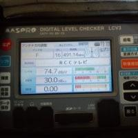 今日は、広島県福山市へ地デジBSCSアンテナ工事にお伺いしました~(^^♪