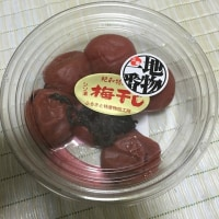 熊野の戦利品