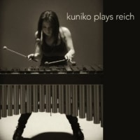 kuniko plays reich 加藤訓子 スティーブ・ライヒ