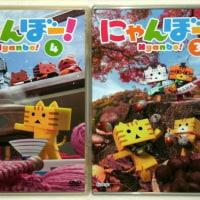 にゃんぼー!DVD発売中2!