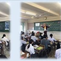 留学生のメッセージby  高橋教頭2