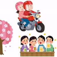 春のツーリング幹事さんへ、レンタルバイクはいかがでしょう(ヤマハ・YSP大分)