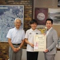 第40回全日本少年サッカー大会にガンバ大阪の一員として出場された傘木太郎さんに箕面市長表彰!