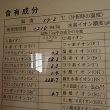 ブログ170503 GW 今年も従姉の家に行ってきた・米沢~白布温泉、西屋・中屋 別館不動閣