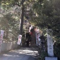 初詣に行ってきました。