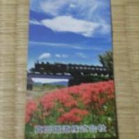 栃木旅行 真岡鉄道 SL