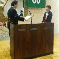 麻布55会が双葉町より表彰されました