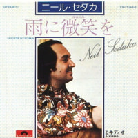 My Favorite Music is My History   Neil Sedaka