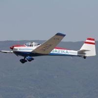 信州まつもと空港の今日の飛来機