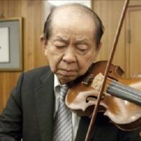 【KSM】愛する日本の孫たちへ 台湾の元日本人の方々からの若い日本人へのメッセージ KSMラジオ放送 2016年12月7日