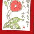 朝顔といえば加賀の千代女の有名な俳句がある