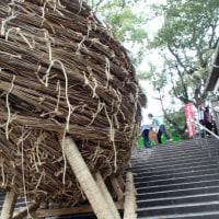高津宮秋祭り