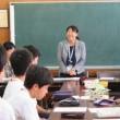 海外体験学習⑤ 結団式