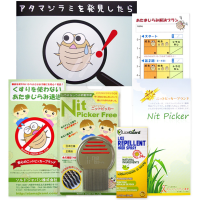 日本特許取得らせん歯使用は ニットピッカーフリーコーム(ニットフリーコーム)正規品のみです